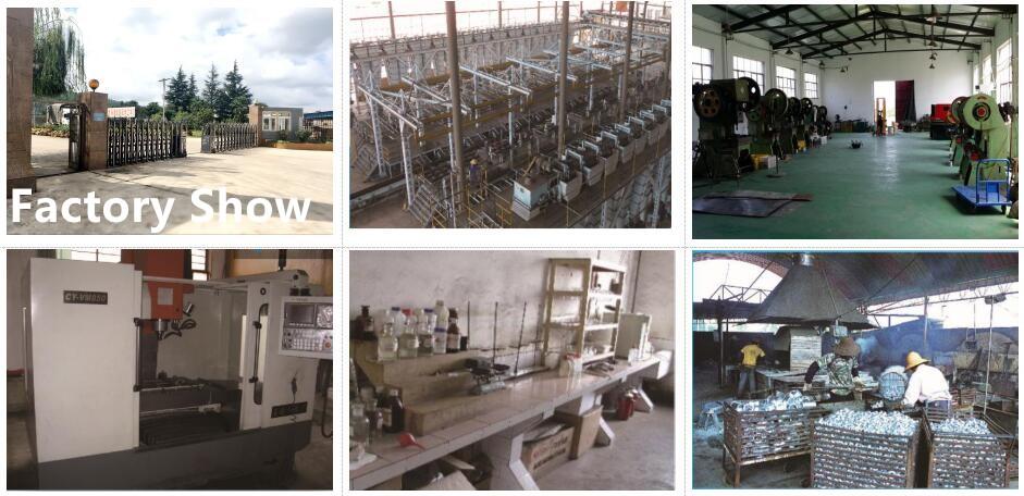 show.jpg المصنع